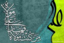 سید حسن خمینی فرارسیدن عید سعید غدیر خم را تبریک گفت