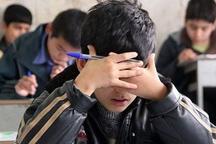 برخورد نامناسب با دانش آموز ناموفق باعث افت تحصیلی می شود