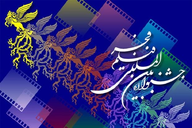 سیمرغ در راه شیراز
