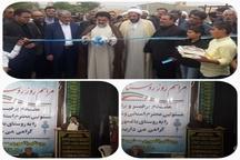 بهره برداری از۵۶ پروژه اجرای طرح هادی بمناسبت روز روستا
