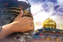 قم 20 شهید در راه دفاع از حرم اهل بیت تقدیم کرده است