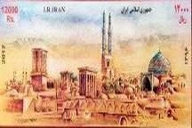 شهردار جدید یزد انتخاب شد