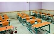 ۱۲ هزار و ۱۴۵ کلاس درس در کردستان آماده حضور دانش آموزان است