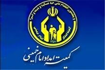ارائه خدمات مشاوره به ۲۶۲۶ مددجویان کمیته امداد شهرستان ماهشهر