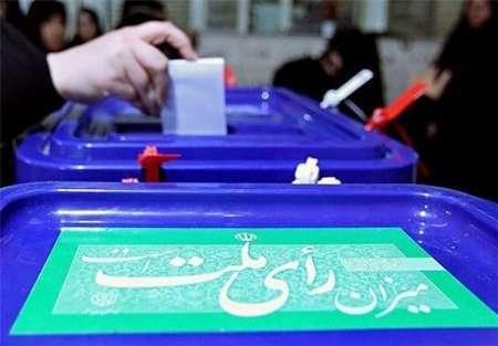 179 شعبه اخذ رای در شهرستان تاکستان تعیین شده است