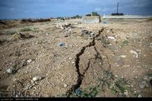 زلزله ای با قدرت 4.3 ریشتر غرب کرمانشاه را لرزاند