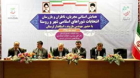 رئیس کمیسیون قضایی مجلس: سعه صدر از عناصر اصلی برگزاری انتخابات است