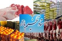 آغاز طرح نظارت بر بازار رمضان بهشهر توزیع 90 تن شکر با نرخ مصوب در بهشهر