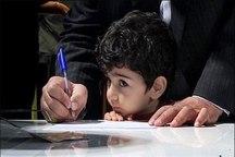 ثبت نام 97 درصد دانش آموزان خراسان رضوی در مدارس قطعی شد