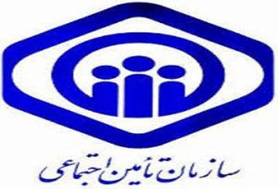 698 هزار و 767 نفر تحت پوشش بیمه تامین اجتماعی استان قرار دارند