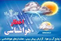 هشدار هواشناسی، نیروهای امدادی مازندران را به خط کرد