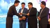 نفرات برگزیده نهمین جشنواره دف نوای رحمت معرفی شدند