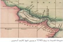 نقشه ای که ادعای جعلی درباره خلیج فارس را باطل می کند+عکس