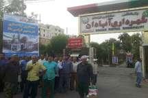 نخستین روز ماه رمضان و سفره خالی رفتگران و کارگران شهرداری آبادان