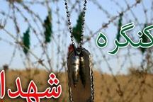 تحقق انتظار ده ساله با برپایی کنگره ۸ هزار شهید استان گیلان