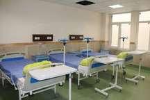 تحول شگرف درسلامت البرز ایجاد 75 هزار متر مربع فضای جدید درمانی
