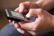 پیامک های فریبنده ترفندی برای کلاهبرداری