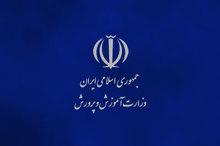 دولت روحانی امنیت فرهنگی را جایگزین فرهنگ امنیتی کرد./انتخاب مجدد روحانی ادامه راه عقلانیت است