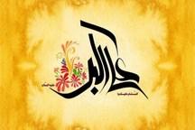 جشنواره نشاط و امید در استان اصفهان برگزار می شود
