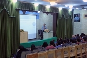 همایش فناوری های رباتیک و اینترنت اشیا در قزوین برگزار شد