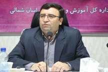 تکلیف کلاس های بدون معلم در مدارس خراسان شمالی امروز مشخص می شود