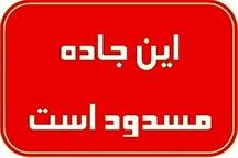 حدفاصل «بستان آباد - تبریز» در آزادراه «زنجان - تبریز» مسدود میشود