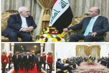 ظریف با رئیس جمهور عراق دیدار کرد + تصاویر