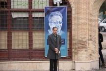 پیکر سعید سعید نیا هنرمند قزوینی در خاک آرام گرفت