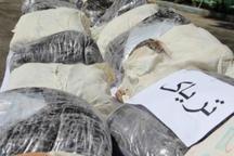 90 کیلو گرم تریاک درآبهای گناوه کشف شد