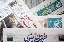 عنوانهای اصلی روزنامه های سوم خرداد 96 در خراسان رضوی