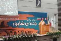 دومین کنگره بین المللی جندی شاپور دزفول آغاز شد