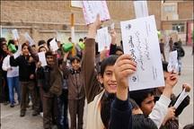 توزیع 270 هزار پاکت نیکوکاری در مدارس آذربایجان غربی