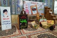 انقلاب اسلامی ایران خداپرستی و توحید را احیا کرد