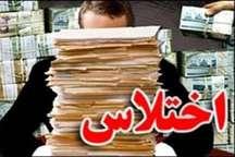 2 متهم پرونده اختلاس در شهرداری زابل با قید وثیقه آزاد شدند