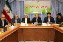 برگزاری مسابقه های آسیایی والیبال بر ورزش و گردشگری استان تاثیر مثبتی خواهد داشت