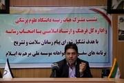 زائران اربعین در مهران 600 هزار خدمت پزشکی دریافت کردند