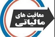معافیت مالیاتی دو ساله برای جذب فارغ التحصیلان دانشگاهی در البرز اعمال میشود