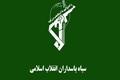 جزئیات طرح گشت های شبانه سپاه