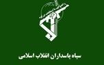 انهدام باند پولشویی توسط پاسداران گمنام امام زمان (عج) در سپاه عاشورا