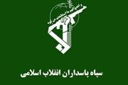 مروری بر تغییرات مهم سپاه پاسداران