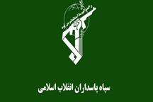 بیانیه سپاه به مناسبت سالگرد پیروزی انقلاب: مردم ایران به کوری چشم دشمنان چهلمین جشن پیروزی انقلاب اسلامی را درک خواهند کرد