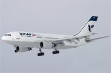 پروازهای چاتری فرودگاه بوشهر حذف شود
