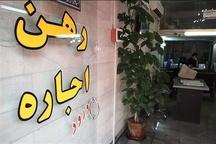 افزایش 100 درصدی قیمت مسکن در 8 ماه گذشته تعطیلی 150 واحد صنفی مشاور املاک در شیراز  بیش از 30 درصد مردم شیراز مستاجرند
