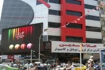 پاساژ علاءالدین بدلیل درگیری کسبه با دستفروشان بسته شد
