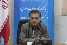 فعالیت شش مرکز مجاز ماساژ در مشهد