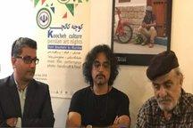 کوچه کالچر بوشهر دربمبئی گامی برای گفتمان فرهنگی 2 بندر است