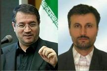 رییس سازمان صنعت، معدن و تجارت استان قزوین منصوب شد