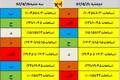 جدول جدید خاموشی های احتمالی شیراز اعلام شد