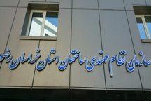 ثبت نام داوطلبان هیات مدیره نظام مهندسی خراسان رضوی آغاز شد