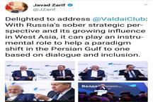 تغییر الگو در خلیج فارس براساس گفتوگو و همهگیر باشد